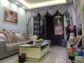 石厦 丽阳天下名苑 2室 1厅 75平米 出售