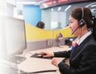 宁波江北区约克中央空调维修部(全市服务)24小时报修中心