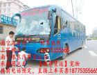 南宁到自贡汽车,提前购票18775355665南宁客车大巴