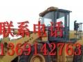 工程机械低价转让九成新临工953装载机柳工855型装载机