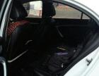 吉利帝豪-三厢2016款 帝豪-三厢 1.5 无级 向上版 首付