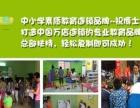 农村开英语培训班如何解决学生流失问题把学生留住