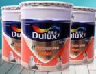 多乐士A8102墙面漆产品报价(竹炭第二代五合一净味)
