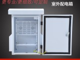 西安钣金厂 陕西天网监控室外监控箱 西安平安城市监控箱