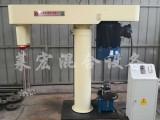 厂家直供 液压升降变频调速分散机 可定制加工