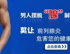 余姚惠民专业诊疗男科好医院