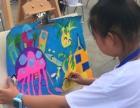 嘉定幼儿画画培训班 嘉定素描培训 嘉定漫画培训