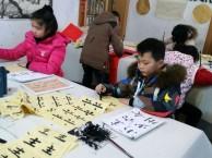 郴州中小学生硬笔字培训