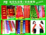广州天河专业印刷不干胶贴纸标签卷装不干胶,白底标签
