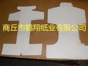 CAD绘图纸 新闻纸 方格纸 隔层纸 无纺布 牛皮纸 蜡光纸