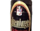 阿登堡黑啤酒 阿登堡黑啤酒诚邀加盟