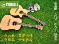 合肥吉他培训班 少儿吉他培训班 成人吉他培训班