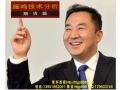 李雁鸣技术教程期货篇 U盘.4月最新出