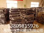 广东厂家供应高强力再生胶(运输带专用)