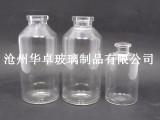 优质的高硼硅玻璃瓶代理招商 高硼硅玻璃瓶到华卓选购