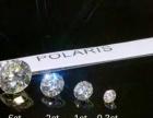 高价回收黄金,铂金,钻石,钯金,纯银等贵金属