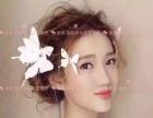 米秀美业化妆纹绣培训学校