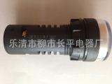 APT/上海二工 AD16-22SS双色灯 设备指示灯 指示灯