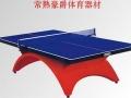苏州常熟维修桌球台