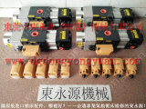 SLS2-200冲压机马达控制电板,U型密封圈 需批发找东永