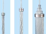国标 240/30钢芯铝绞线 架空裸导线 架空导线 架空电缆 裸