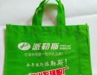 淄博广告手提袋厂家,无纺布印字手提袋,批发特价