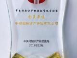 南京農家樂 酒店 餐館評估