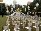 承接开业庆典物料灯光音响宴会桌椅启动仪式等专业出租