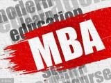 兰州MBA联考,双证在职研究生