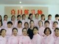 菏泽金牌催乳师,妇产执业医师,满月发汗,预约上门服务。