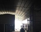 石后 厂房 600平米
