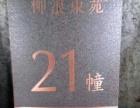 专业制作门头字,背景墙字,字牌楼牌标识导向系列