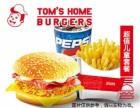 快餐连锁炸鸡汉堡加盟-加盟送技术包选址