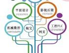 扬州鸿飞设计UG数控编程精讲系列