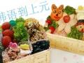 海门韩语培训/韩国出游人气美食盘点!