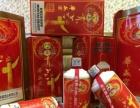 """贵州茅台集团贡酒""""华盛宴""""为贵加盟 名酒"""