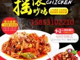 摇滚炒鸡的由来 来源于济南思麦尔餐饮管理有限公司