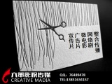 南京市活动宣传片拍摄需要多少钱