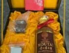 西安回收30年50年茅台酒瓶盒子 一套价格高