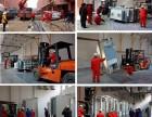 桓台设备搬运 淄博起重吊装联宇设备起重吊装设备移位安装找平