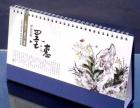 画册、包装、纸盒、票据、纸袋、标签、海报、礼品印刷