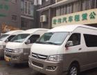 宏伟汽车租赁提供:轿车、商务车、5到59座客运车辆