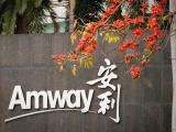 北京安利專賣店搬哪里去了北京安利實體店地址