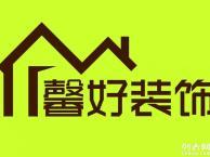 北辰区家庭装修,北辰装修,材料环保,价格透明