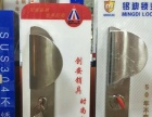 东莞南城 西平 三元里 第一国际 宏远开锁修锁换锁
