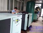武漢空壓機保養維修專業工程師2小時市內服務到位
