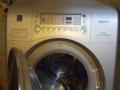三洋全自动滚筒洗衣机
