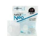KOKEN/兴研NEO系列小颜女士防雾霾防尘PM2.5口罩