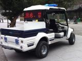巡逻车杭州电动巡逻车厂家直销四座电动巡逻车