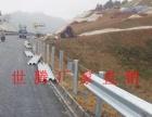 鹤壁乡村公路护栏 世腾公路护栏板 波形护栏厂家